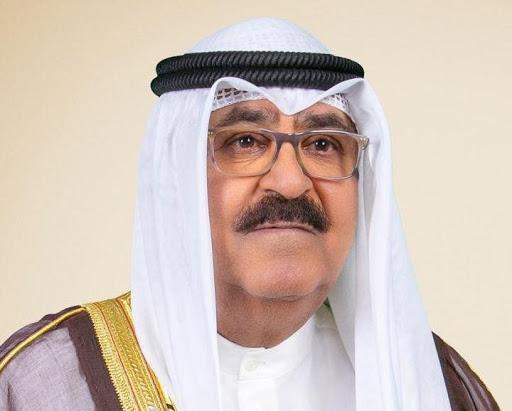 الشيخ مشعل الأحمد الجابر الصباح